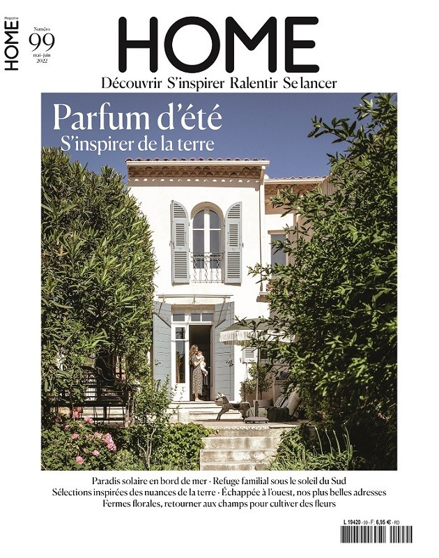 Home magazine - Réabonnement